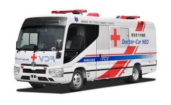 Toyota and the Japanese Red Cross Kumamoto Hospital to Begin Demonstrating the World's First Hydrogen Fuel Cell Electric Mobile Clinic